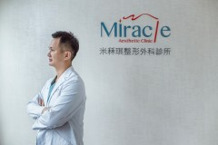 Miracle Aesthetic Clinic - Taipei, Taiwan