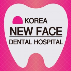New Face Dental Hospital - Seoul, South Korea