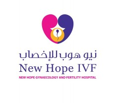 New Hope IVF Hospital Sharjah - Sharjah, United Arab Emirates