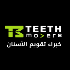The Teeth Movers Dental Centers