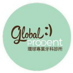 Global ProDent Clinic - Valencia, Spain