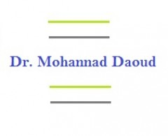 The Orthopedic Surgery Clinic of Doctor Mohannad Daoud - Amman, Jordan