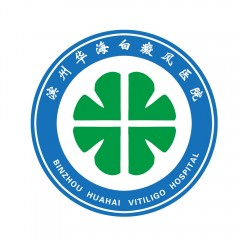 Huahai Vitiligo Hospital - Shandong, China