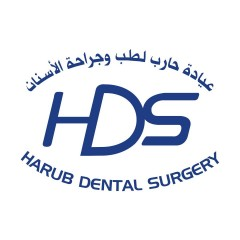 Harub Dental Surgery - Oman